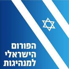 forumisraeli (1)