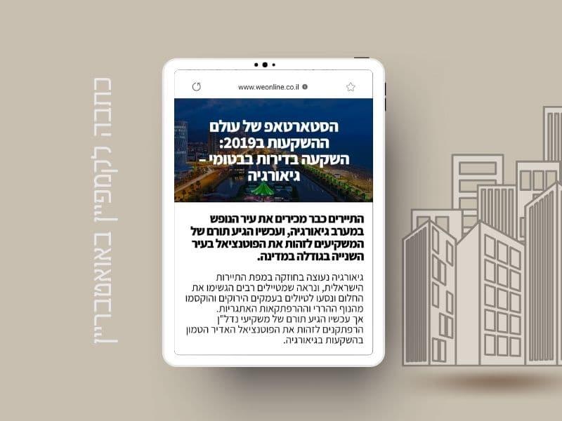 eCourse Marketing Templates For Social Media with iPad Mockup (3)