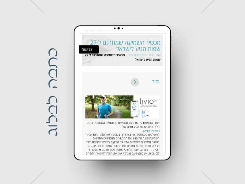 eCourse Marketing Templates For Social Media with iPad Mockup