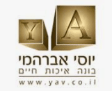 יוסי אברהמי לוגו